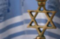 המועצה הדתית ראש פינה - יום העצמאות
