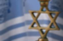 מועצה דתית ראש פינה - ברור יהדות