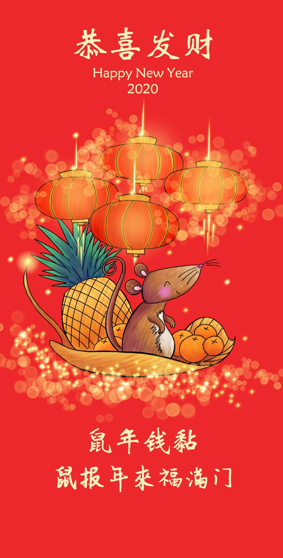 Year of the Rat Ang Bao