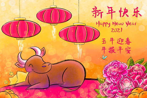 Happy New Year - Year of the Ox