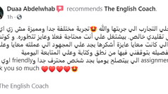 Duaa Abdelwahab.PNG