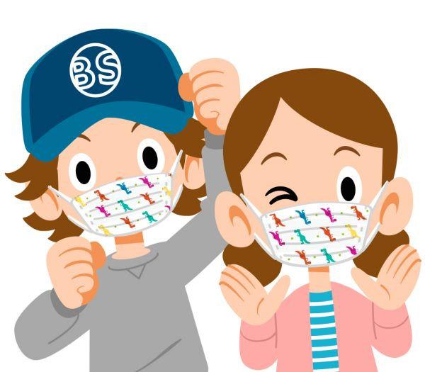 Kinder Mundnasenschutz (Einmal Masken)