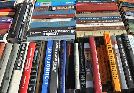 The Rules of Reading in Russian