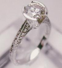Wedding Ring Design Consult