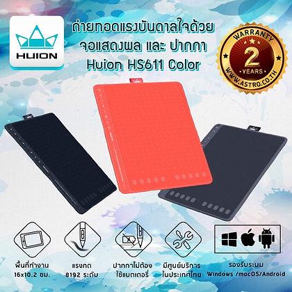 ็Huion HS611