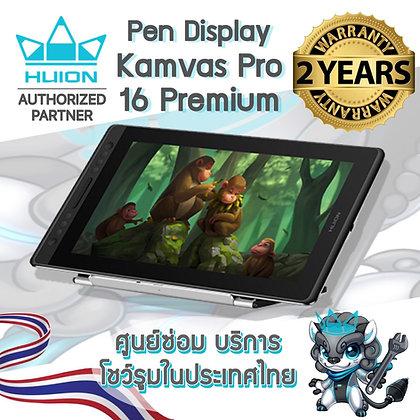 Huion Pen Dipslay Kamvas Pro 16 Premium
