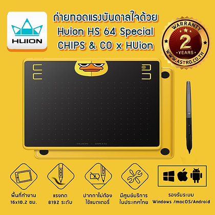 Huion HS64 Special Edition CHIPS&Co x Huion