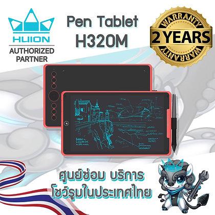 Huion H320M