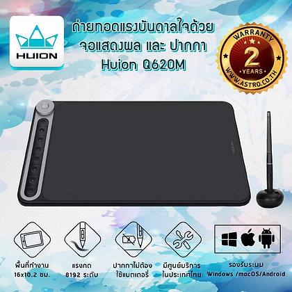 Huion Q620M