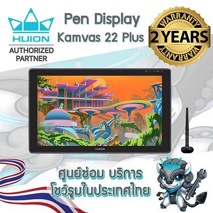 Huion Pen Dipslay Kamvas 22 Plus