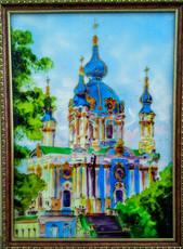 Види Києва. Андріївська церква