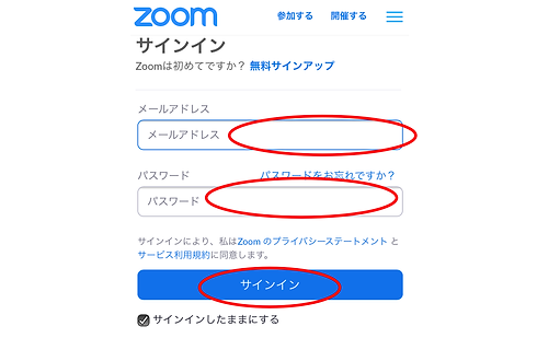 Zoom_signin.png