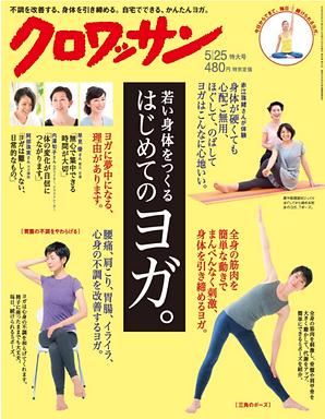 講師 石田麻実 退職のお知らせ