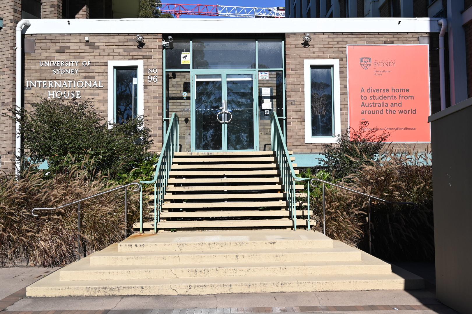 Entrance to International House