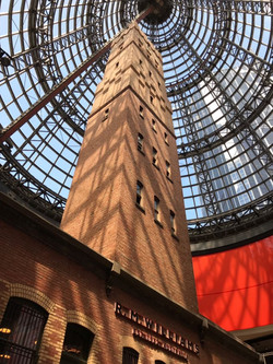 The shoot tower in Melbourne Central