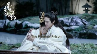 The Phoenix Prison