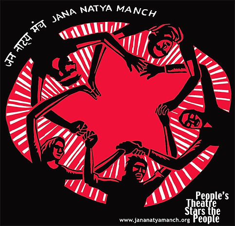JANAM Logo (1).jpg