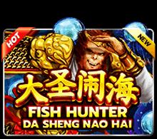 Fish-Hunting-Da-Sheng-Nao-Hai.png
