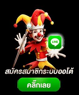 register-joker-banner-1_edited_edited.pn