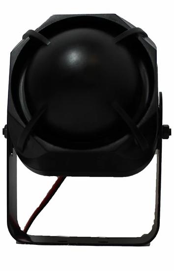 Scytek Multi Tone Programmable Smart Siren Louder Car 12V SR-25