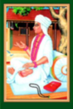 Shree Ramanand Swami
