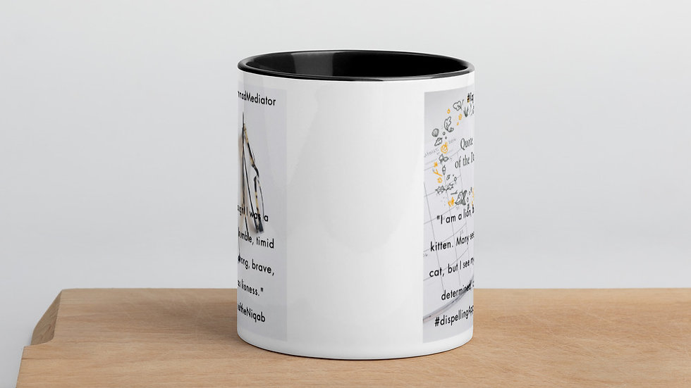 "Quote of the day: ""I am a Lioness."" By Karima Muhammad Mug with Color Inside"