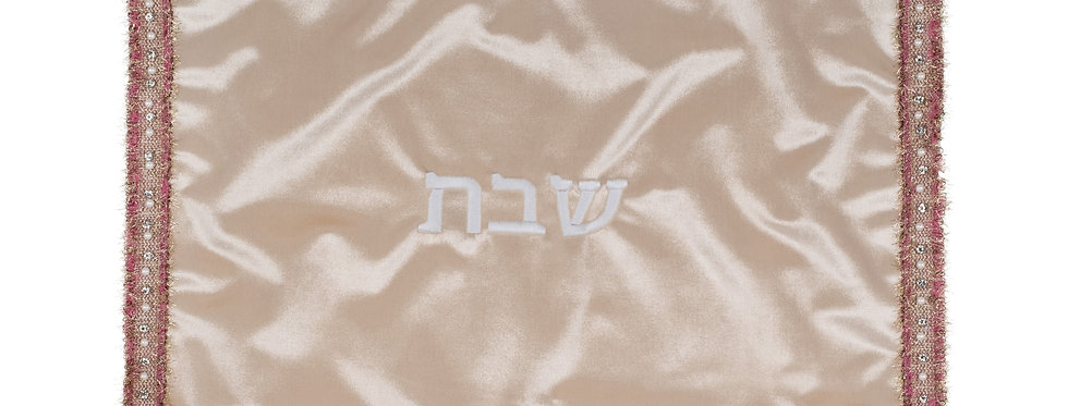 Challah Cover - Beige