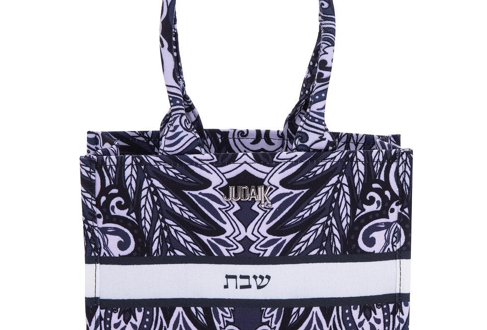 Shabbat/Holiday Bag - Paisley