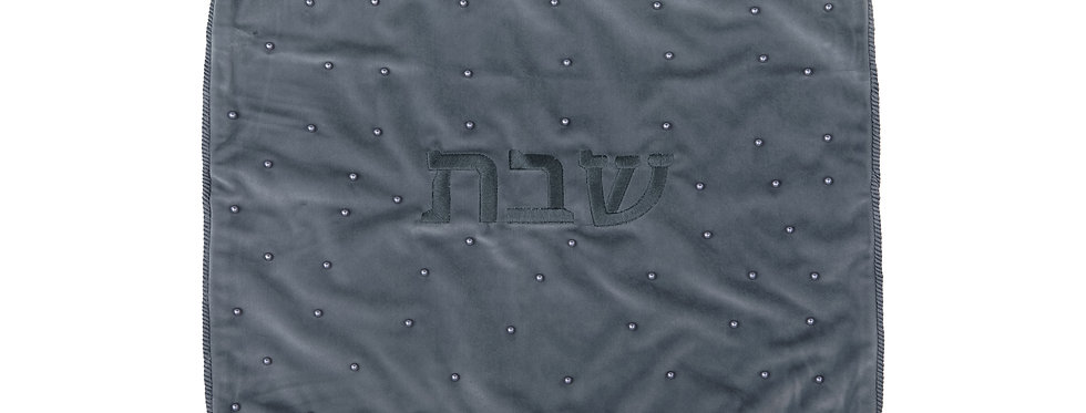 Small Challe Cover - Grey