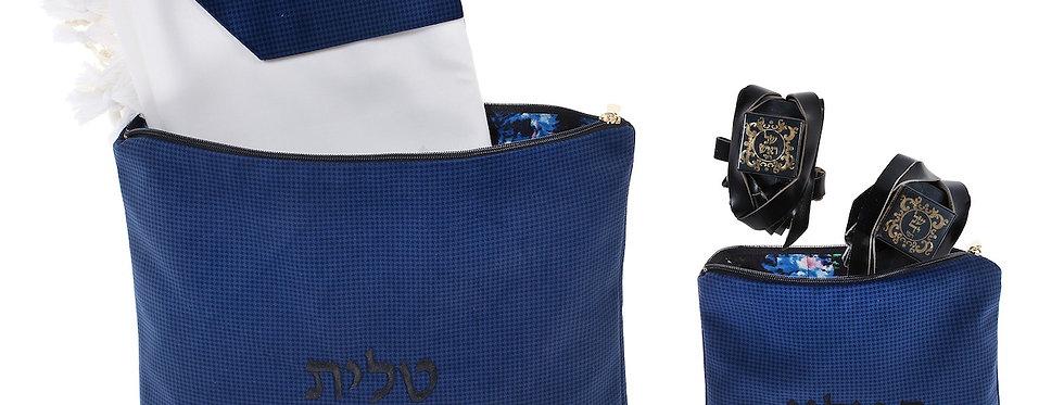 Set - Tallit and Tefillin Bag  (Pompidou 112)