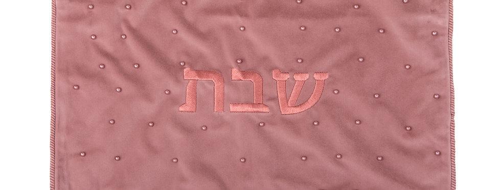 Challe Cover Set - Dark Pink
