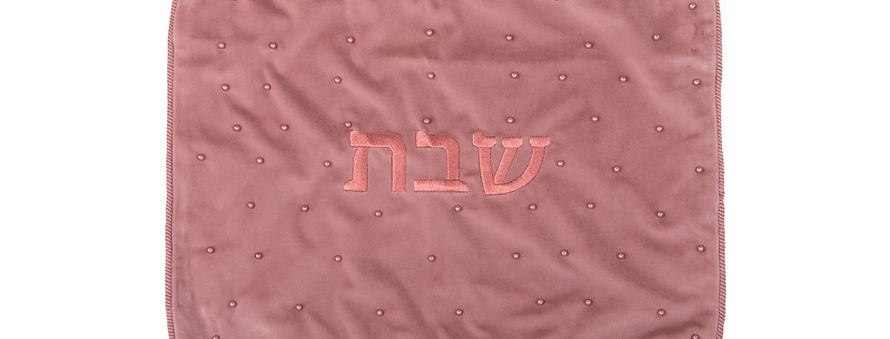Small Challe Cover - Dark Pink
