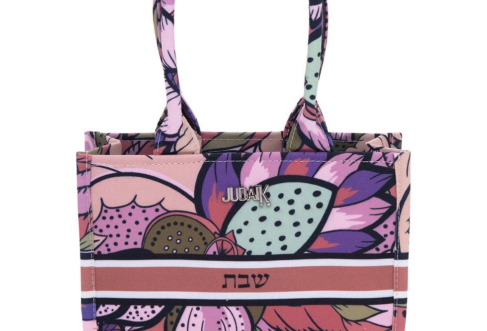 Shabbat/Holiday Bag - Colorful Flowers