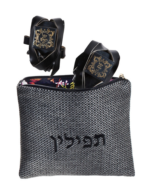 Fashionably Designed Tefillin Bag Made Of Trendy Fabric The Bags By Amanda K Are Fine And Beautifully Fabrics On