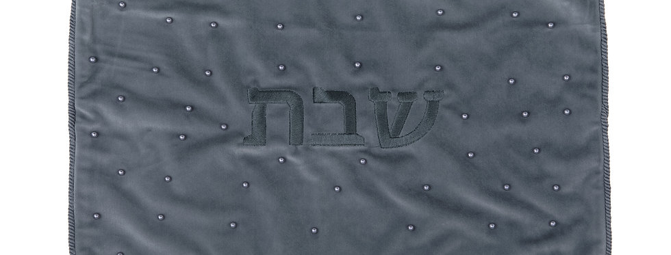 Challe Cover - Grey