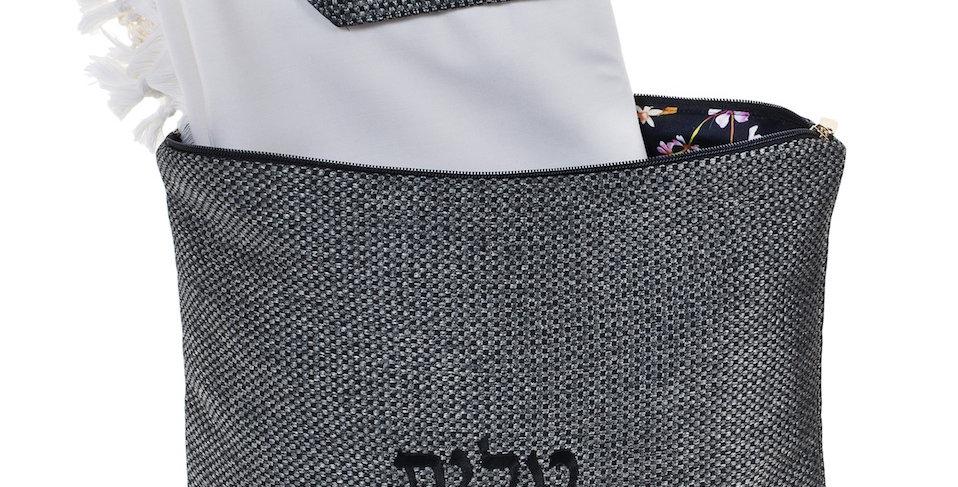 Tallit Bag  (Square Dance 20)