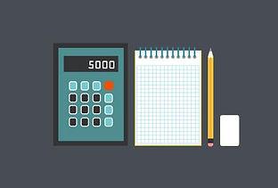 476x325_Calculator_1.jpg