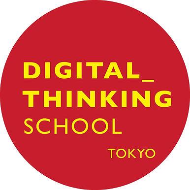 DTS_Logo_Tokyo.jpg
