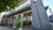 Insight House Yamashina Office