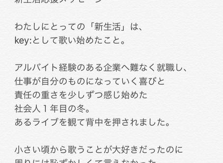 第四銀行×新潟駅Nプロジェクト