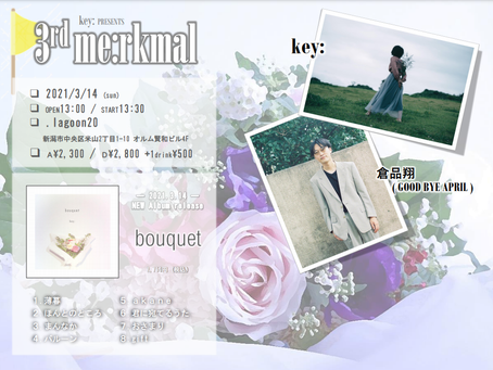 🚩3rd me:rkmal 〜お知らせ〜