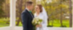 Ślub, fotogaf, mazury, Mrągowo, zdjęcia ślubne, naturalna kolorystyka
