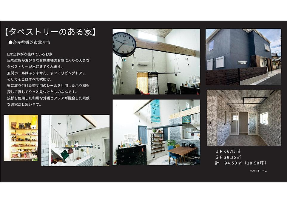 施工例-07.jpg