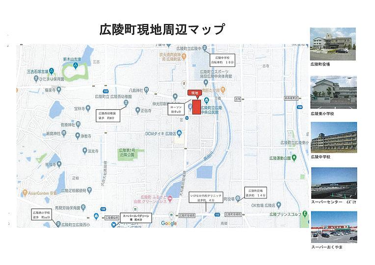 笠地図.jpg