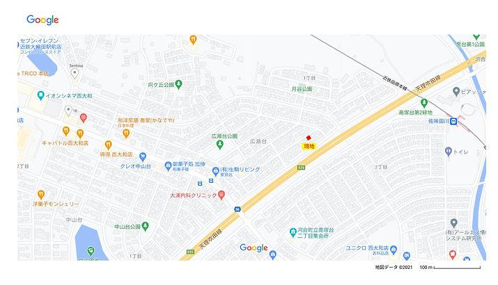 広瀬台広域