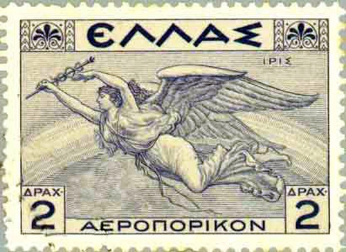 Iris_Greek-stamp-s.jpg