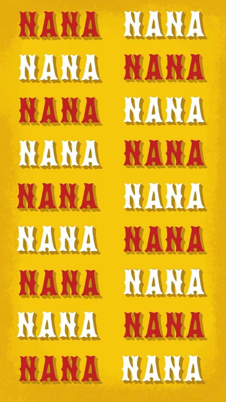 Nana Teaser