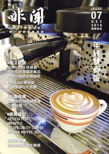 ISSUE 07 年終雙頁版