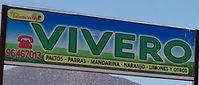 Vivero Gallardo Venegas logo.jpg