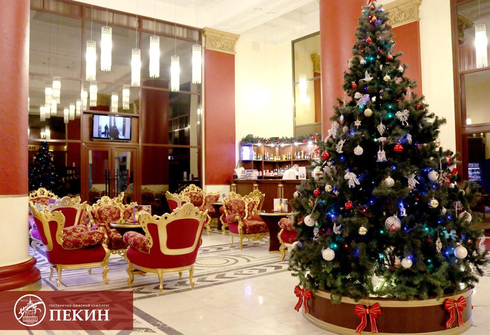 Лобби отеля Пекин